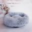 Lit-pour-chien-chat-en-peluche-doux-Tapis-Panier-Corbeille-Couchage-Panier-Lit miniature 5