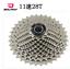 Bolany 11 Speed MTB Road Bike Cassette Freewheel 28T//32T//36T//42T//46T//50T