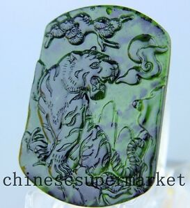 Natural chinese black green jadeite jade tiger pendant necklace image is loading natural chinese black green jadeite jade tiger pendant mozeypictures Images