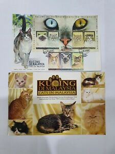 Malaysia-1999-Cats-In-Malaysia-Combo-FDC-Taiping-Cancellation-with-Special-Album
