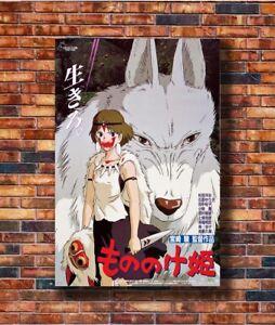 Art-Japan-Anime-Princess-Mononoke-Comic-20x30-24x36in-Poster-Hot-Gift-C1365
