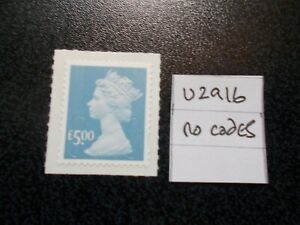 GB-2009-Security-Machin-5-SG-U2916-no-codes-S-A-Unmounted-Mint-UK