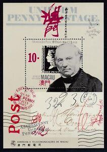Macau-1990-postfrisch-MiNr-Block-13-Rowland-Hill-150-Jahre-Briefmarken