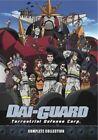 Dai Guard Complete TV Series - 4 Disc Set (2016 Region 1 DVD New)