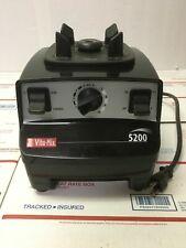 Vitamix Vmo103 Motor Base Only 5200 Black Usa 10 Speed Food Preparing Machine