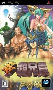 PSP-Rei-Choaniki-Japan-Import-Used
