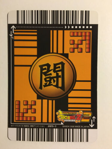 Data Carddass Dragon Ball Z 2 Prism 085-II
