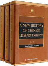 A New History of Chinese Literary Criticism – 3 volumes