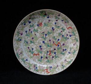"Chinese Antique ""DouCai"" Hand Painting Flowes Porcelain Plate ""QianLong"" Mark"