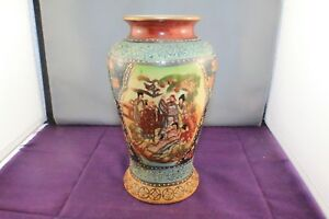 Japanese-Porcelain-Satsuma-Vase-Garden-Gathering-20cm-8-034-High