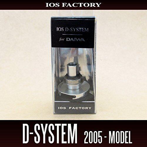Fábrica de IOS D-sistema real cuatro series (05EXIST, 07, 08 luvias presso, etc.)