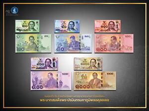 Thailand Commemorative banknotes set of 20,50,100,500,<wbr/>1000 Baht New 2017 ; UNC