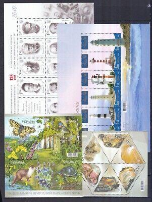Symbol Der Marke Ukraine Postfrisch Jahrgang 2010 Siehe Bilder Zahlreich In Vielfalt