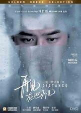 "Wilson Chen Bo-Lin ""Distance"" Xin Yukun 2016 China Romance Drama Region 3 DVD"