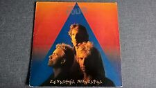 THE POLICE - ZENYATTA MONDATTA .     LP.