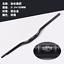 FMF Super light MTB Mountain BIke bycle Handlebar Flat Riser Bar 31.8*780mm