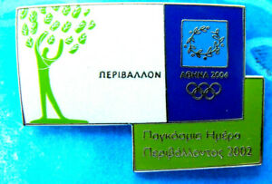 *ENVIRONMENT WORLD DAY 2002 - ATHENS 2004 OLYMPIC GAMES - INTERNAL PIN #3 - NEW
