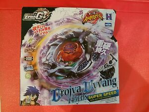 Beyblade-Urojya-Wyvang-145EDS-Rapidity-UK-Seller-1ST-CLASS-DELIVERY