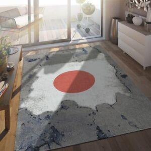 Tapis-Interieur-amp-Exterieur-Drapeau-Japonais