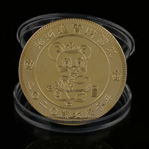 1x-Jahr-der-Ratte-Gedenkmuenze-Chinese-Zodiac-Souvenir-Silbermuenzen