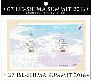 Japan-2016-Block-265-G7-Gipfel-Summit-Seidenblock-Hologramm-Silk-Soie
