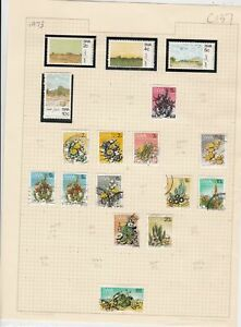 south african 1973 stamps page ref 17917