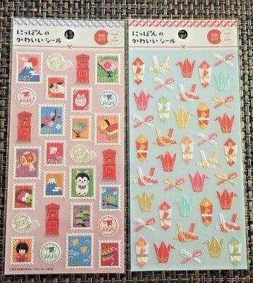 maneki neko origami | Origami cat, Origami crafts, Origami paper | 400x358