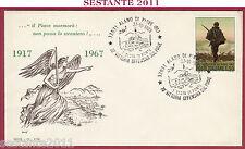 ITALIA FDC SOLE 22 VITTORIA OFFENSIVA SUL PIAVE MORMORò 1988 ALANO DI PIAVE Z456