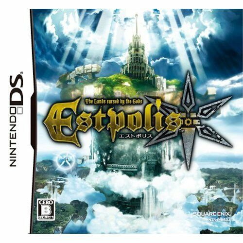 Used Nintendo DS Estpolis: The Lands Cursed by the Gods Japan Import
