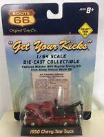 '50 Chevy Tow Truck Route 66 Wrecker Aa Towing Bill Albuquerque Original Toy Co.