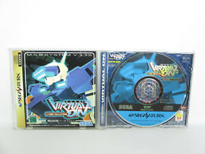 VIRTUAL-ON-Cyber-Troopers-Sega-Saturn-Import-JAPAN-Video-Game-ss