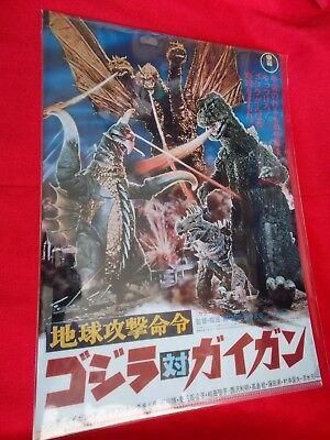 Aktiv New! Godzilla Vs. Gigan A4 Size Clear File Folders Banpresto Kaiju / Uk