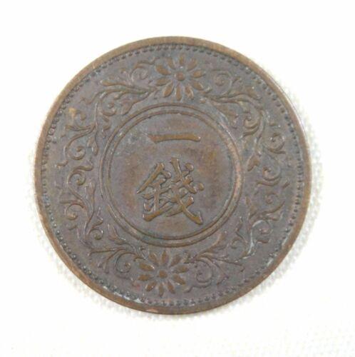 Japan 1 Sen Coin 1935 Japanese Showa Emperor Year 10
