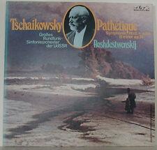 """TSCHAIKOWSKY PATHETIQUE SYMPHONIE No.6 UdSSR ROSHDESTWENSKIJ 12"""" LP (e156)"""