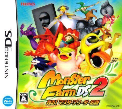 Used DS Monster Farm DS 2: Yomigaeru! Master Breeder NINTENDO JAPANESE IMPORT