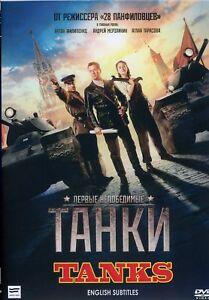 DVD-TANKS-2018-DVD-NTSC-with-ENGLISH-SUBTITLES-Tanks-for-Stalin