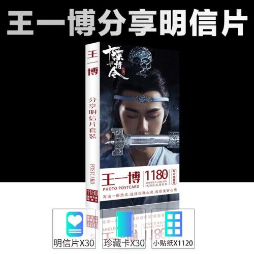 Details about  /Chinese Novel Chen Qingling Xiao zhan Wang yibo Photo Gifts Postcard Collection