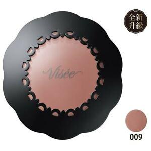 KOSE-VISEE-Kose-Japan-Moisturizing-2-in-1-Lip-amp-Cheek-N-Cream-5-5g-NEW