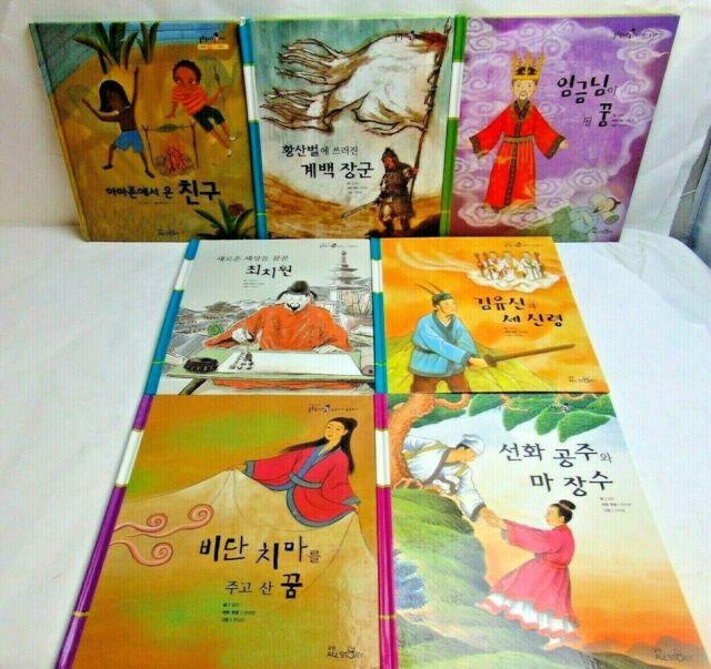 [Great Con] Lot Of 30 Blue Rabbit Korean Children's Books ...Korean Toddler Books