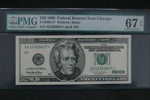 1996-20-Fr-2083-G-PMG-67-EPQ-Chicago-Superb-Gem-Uncirculated