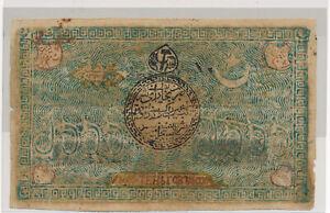 RC0296 Uzbekistan 1918 AH1337 5000 Tengas #18a combine