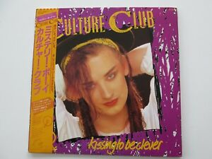 CULTURE-CLUB-1982-83-LP-KISSING-TO-BE-CLEVE-JAPAN-PRESSING-WITH-OBI-REF-VIL-6008