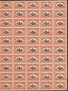 Armenia-1920-40-MNH-Sheet-of-50-d5513