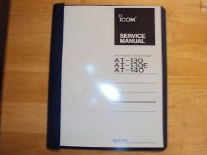 icom antenna tuner automatic at 130 at 130e at 140 service manual rh ebay com Icom Ic-7300 Service Manual Icom Instruction Manual