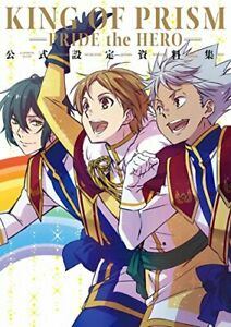 KING-OF-PRISM-PRIDE-the-HERO-book-Illustration-art-works-sexy-anime