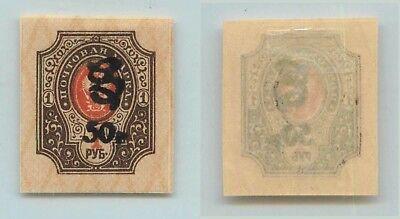 Armenia 1920 Sc 157 Mint Rta6313 Black Type F Or G