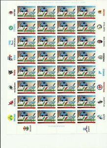 REPUBBLICA-MNH-FOGLIO-INTER-CAMPIONE-1989-NUOVO