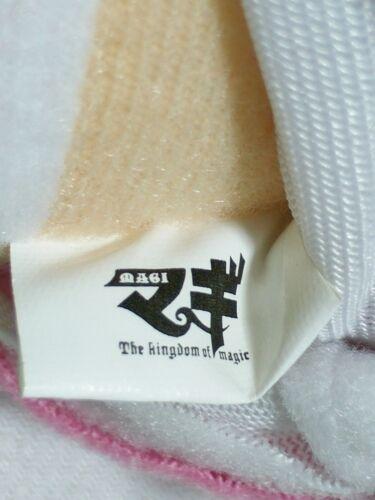 "Magi The Labyrinth of Magic Koumei Ren Plush Doll Official Movic Japan MIB 7/"""
