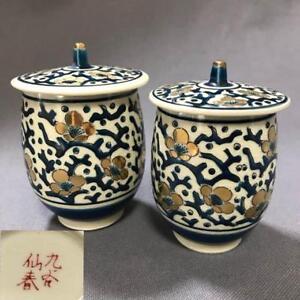 Japanese-Kutani-ware-Senshun-kiln-Pair-Tea-Cups-with-Lid-Flower-Pattern-Antique
