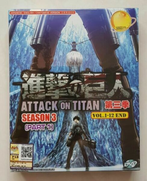 Attack on TITAN Season 3 Part 2 DVD (eps 1 to 10 End) With ...